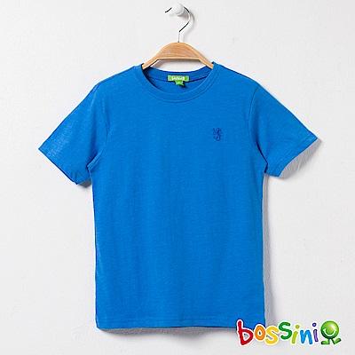 bossini男童-短袖圓領素色TEE01藍