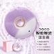 DOCO 智能APP美膚訂製 智能聲波 潔面儀/洗臉機 甜甜圈造型 紫金 product thumbnail 2