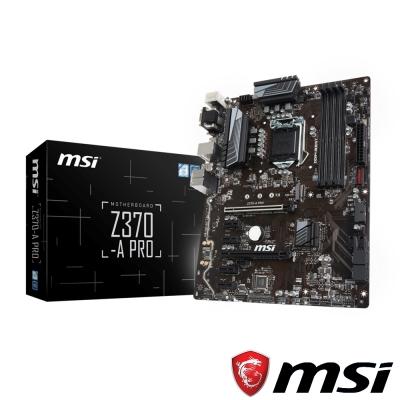 MSI微星 Z370-A PRO 主機板