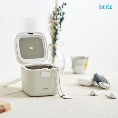 【韓國sillymann】攜帶式 UV LED 消毒殺菌器