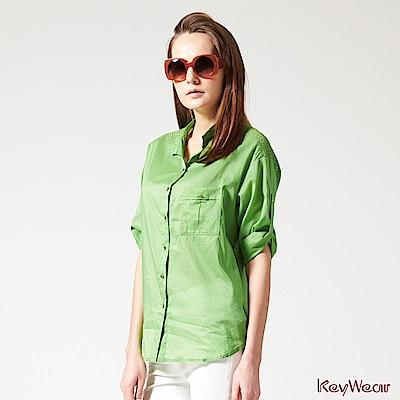 KeyWear奇威名品    100%純棉輕薄透氣八分袖襯衫-綠色