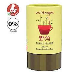 野角 有機南非博士綠茶(2.5gx40入)