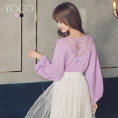 東京著衣-yoco 小心機微性感美背蕾絲拼接上衣(共二色)