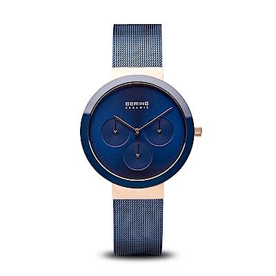 BERING- 三眼陶瓷米蘭錶帶系列 藍寶石鏡面 北歐藍x玫瑰金36mm