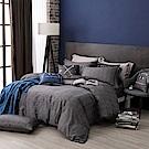 OLIVIA SIMON 灰黑 特大雙人床包冬夏兩用被套四件組 繡線枕 棉天絲系列