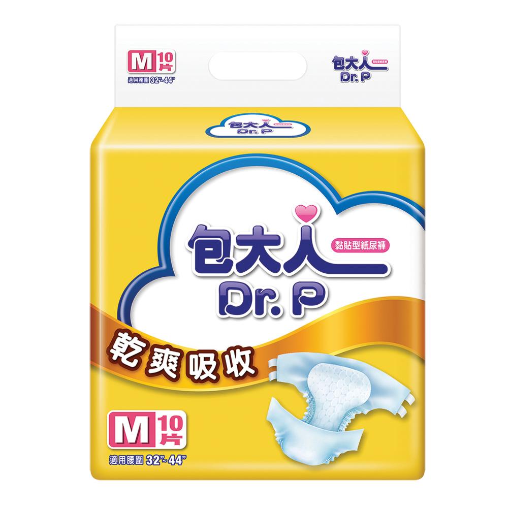 包大人 乾爽吸收黏貼型成人紙尿褲(M) 10片/包