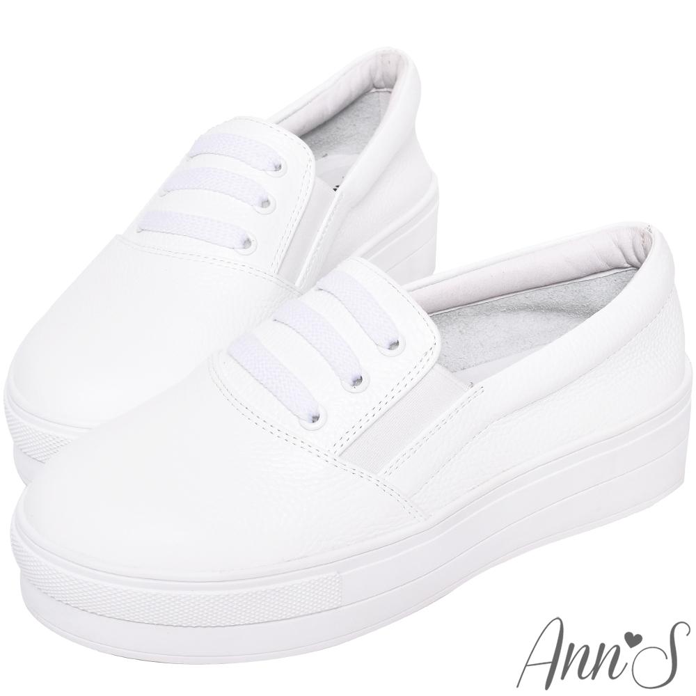 Ann'S激瘦第三代!!!全真牛皮造型鞋帶厚底小白鞋-白