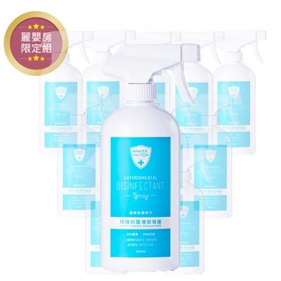 【箱購】【白因子】 環境抗菌液-加強版500mlx12入