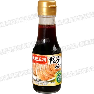 Eat 大阪王將 水餃沾醬(100ml)