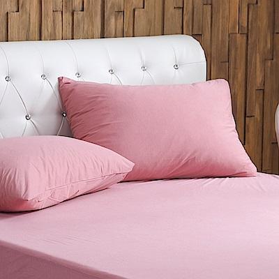 鴻宇 竹棉針織透氣防水保潔枕套-粉 2 入