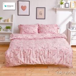 DUYAN竹漾-100%頂級萊塞爾天絲-雙人四件式舖棉兩用被床包組-花及狐