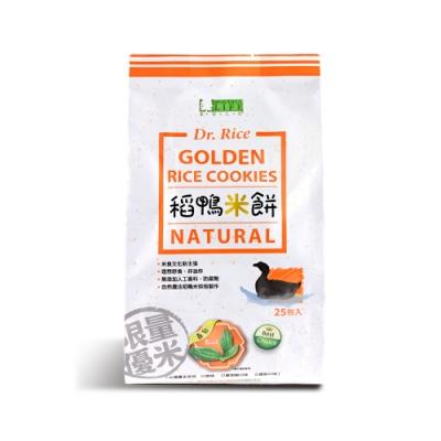 稻鴨米餅-美好人生Dr. Rice-寶寶米餅-羅勒口味(10包/箱)