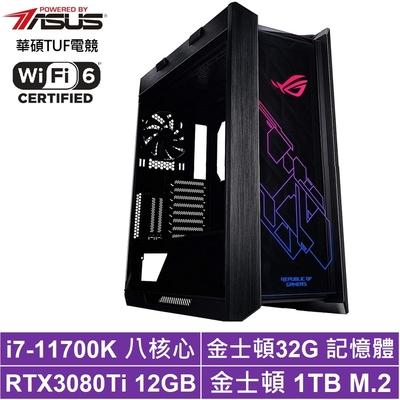 華碩Z590平台[黑龍統帥]i7八核RTX3080Ti獨顯電玩機