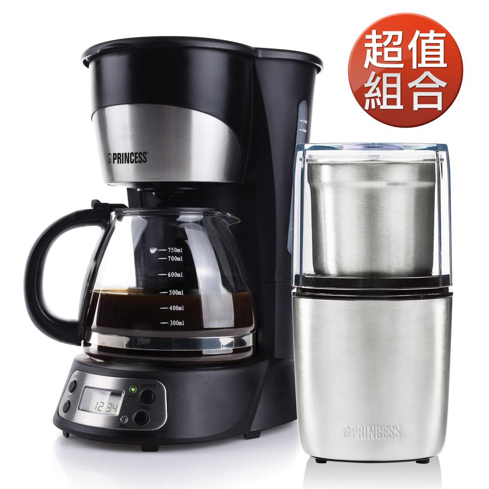 【超值組】PRINCESS荷蘭公主預約式美式咖啡機+不鏽鋼咖啡磨豆機242123+221041