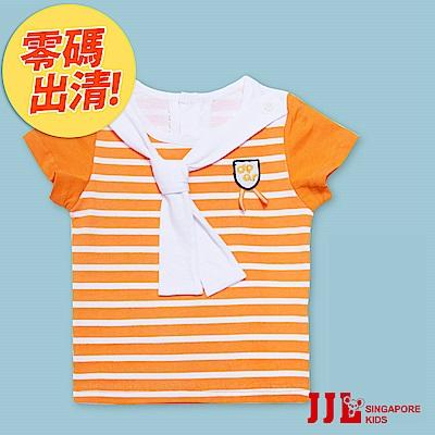 JJLKIDS 陽光水手條紋純棉短T(桔紅)