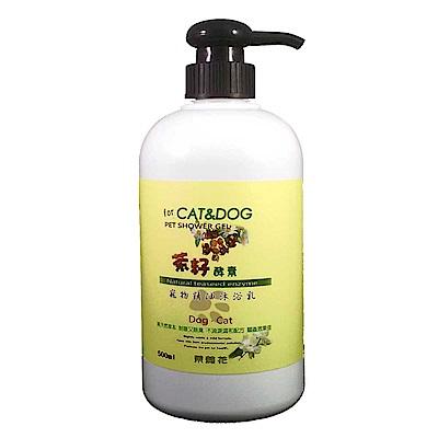 CAT&DOG 天然茶籽酵素寵物精油沐浴乳500ml (洋甘菊)