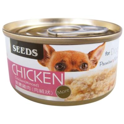 Seeds 聖萊西-CHICKEN愛狗天然食-鮮嫩雞肉-肉絨狀(70gX24罐)