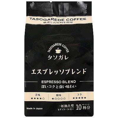 隅田川 庭園咖啡-濃縮(黑)(80g)