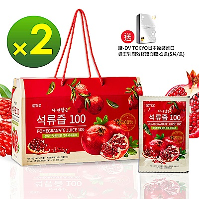 (領券再折) 韓國IZMiZ逸直美 高濃度紅石榴鮮榨美妍飲禮盒x2箱 (共60包)