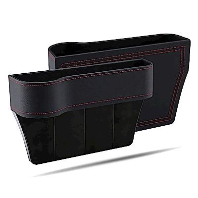 Tourway 汽車座椅縫隙收納盒 水杯置物架 預留充電線孔位 手機獨立收納