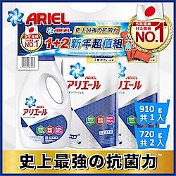 【日本No.1】Ariel 超濃縮洗衣精特惠組(910gX1瓶+720gX2包)