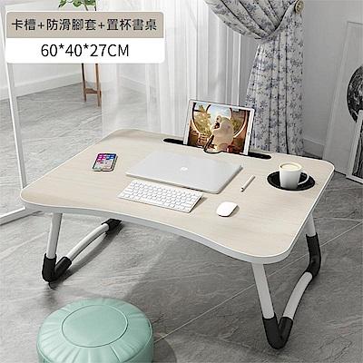 【日居良品】攜帶式簡約時尚床上桌/摺疊桌/和式桌(附 I Pad 卡槽設計)