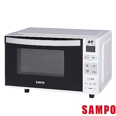 SAMPO聲寶21L微電腦平台式微波爐 RE-B821PM