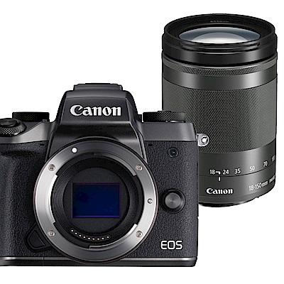 【快】CANON EOS M5+18-150mm 單鏡組*(中文平輸)
