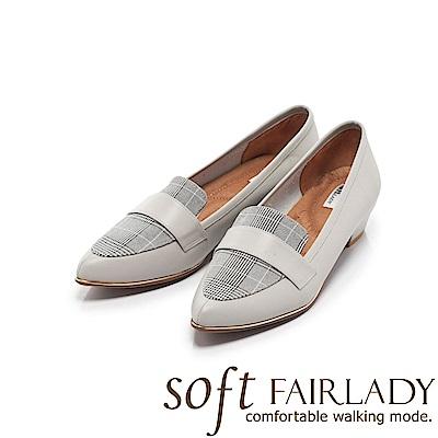 Fair Lady Soft芯太軟 格紋拼接尖頭樂福低跟鞋 黑格紋