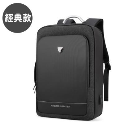 PUSH!休閒用品商務雙肩背包電腦包書包大容量筆記型電腦背包(經典款)U58