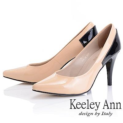 Keeley Ann 優雅典範 -~淑女撞色漆皮高跟鞋(杏色)