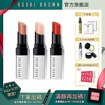 【官方直營】Bobbi Brown 芭比波朗 晶鑽潤色護唇組