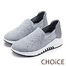 CHOiCE 華麗運動風 水鑽布面厚底休閒鞋-灰色