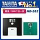 日本TANITA 電子BMI體重計HD-383-(黑/綠 2色選1) 台灣公司貨 product thumbnail 1