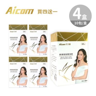 【買四送一】Aicom 艾力康 燕窩胜肽賦活飲(白金限量版)