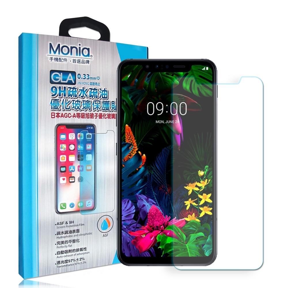 MONIA LG G8S ThinQ 日本頂級疏水疏油9H鋼化玻璃膜