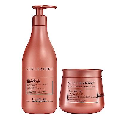 LOREAL萊雅 絲漾博B6升級版小資洗護組(洗髮500ml+髮膜250ml)