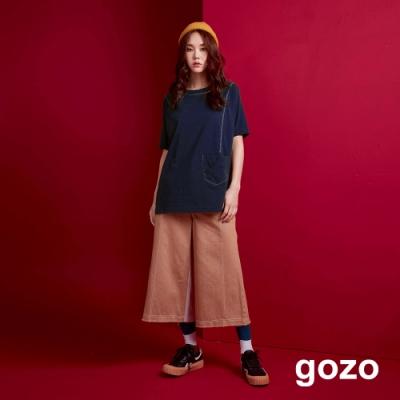 gozo 撞色拼接八分直筒褲(二色)