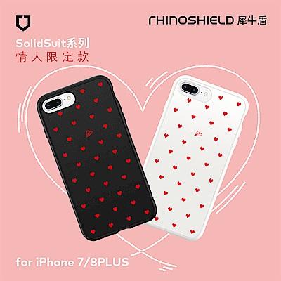 犀牛盾iPhone 8/7 Plus Solidsuit經典防摔背蓋手機 愛LOVE