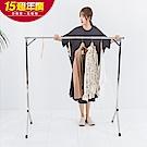[限時下殺]IDEA-全折疊不鏽鋼單桿伸縮曬衣架