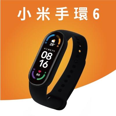 [時時樂限定] 小米手環6 送錶帶+保貼