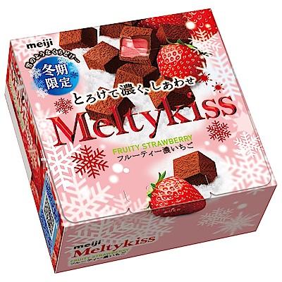 明治 Meltykiss夾餡巧克力-草莓口味(56g)