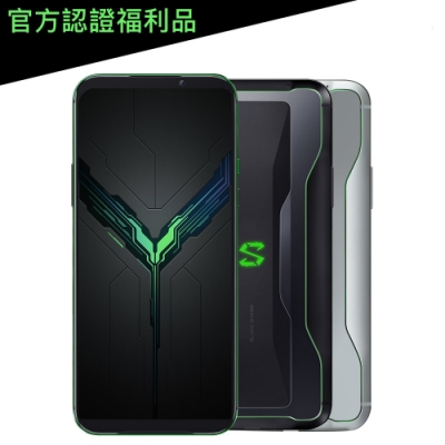 【福利品】BLACK SHARK 黑鯊2 (12G/256G) 6.39吋電競手機
