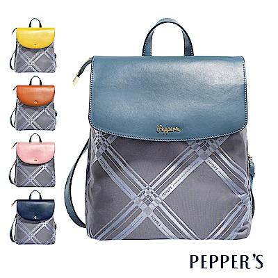PEPPER`S Diamond 綾格紋緹花布後背包