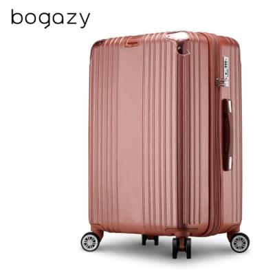 Bogazy 旅繪行者 20吋拉絲紋可加大行李箱(玫瑰金)