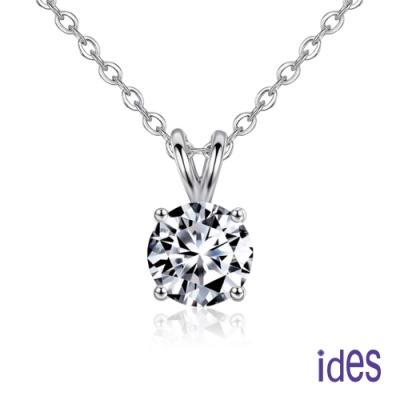 ides愛蒂思 設計款50分F/VS1極優車工3EX鑽石項鍊/LOVE
