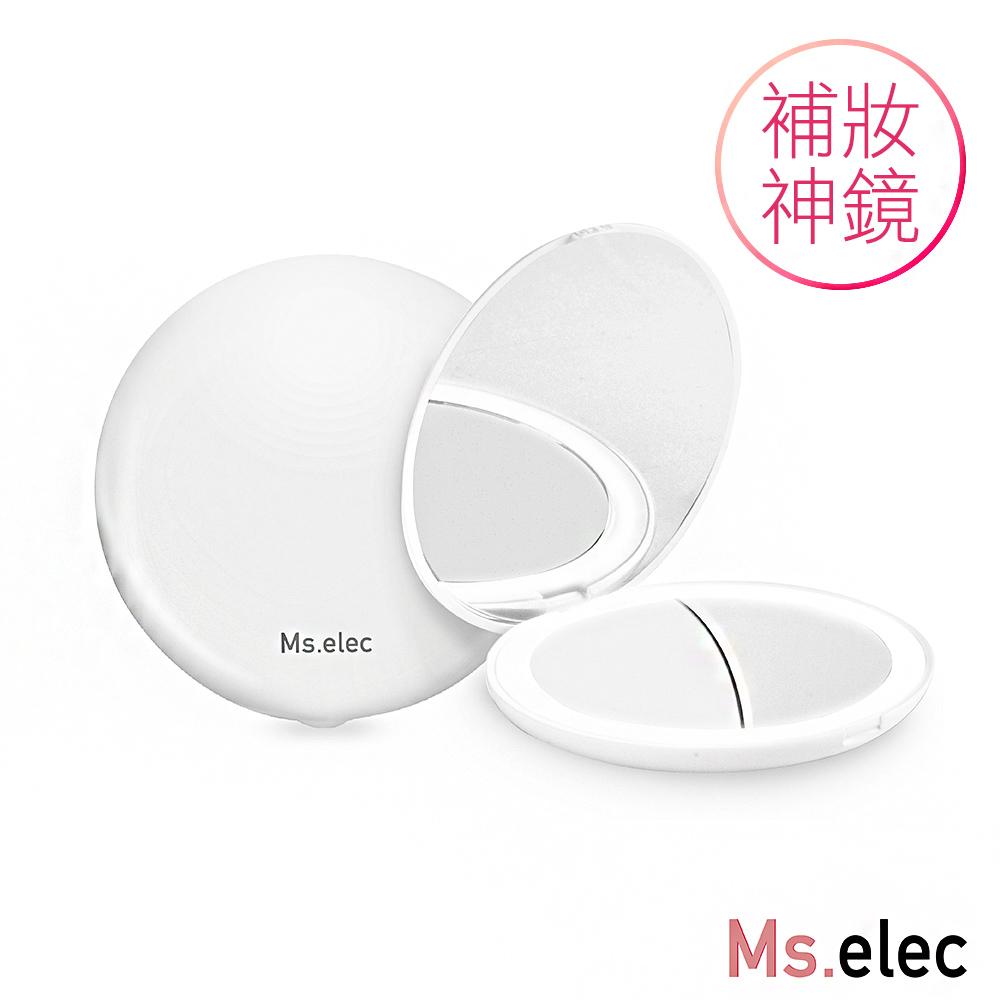 Ms.elec米嬉樂 LED迷你補光化妝鏡 隨身鏡 粉餅鏡 LED鏡