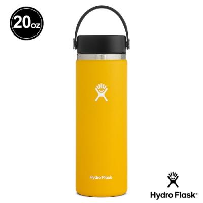 美國Hydro Flask 真空保冷/熱寬口鋼瓶591ml 葵花黃