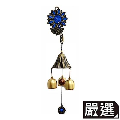 嚴選 磁吸式復古銅鈴鐺向陽花風鈴掛飾