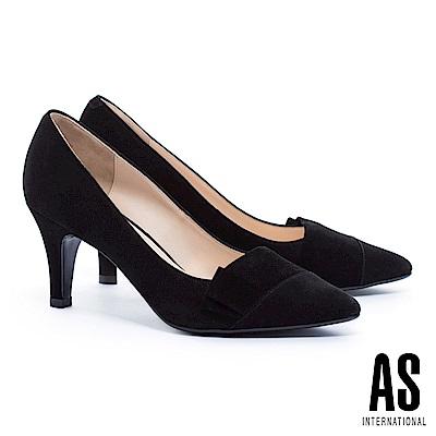 高跟鞋 AS 高雅純色全真皮尖頭高跟鞋-黑